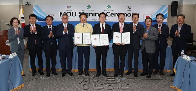 외국인투자기업협약식 (3).JPG