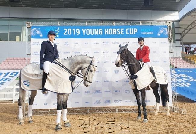 (부정기) 2019년도 YOUNG HORSE CUP 우승 선수와 말.jpg