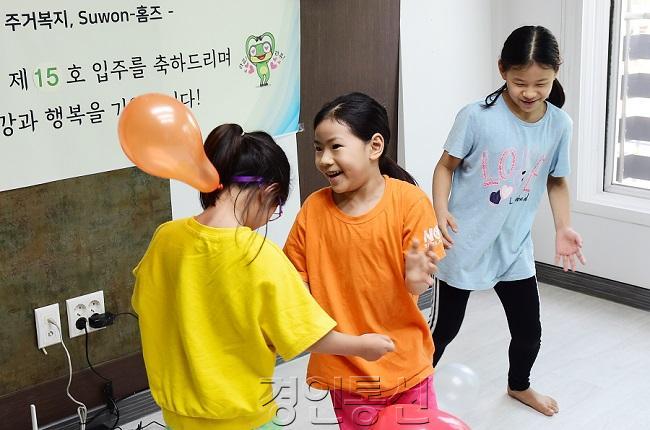 수원시, 5자녀 가구에 15번째 '다자녀 수원휴먼주택' 선물 2-2.jpg
