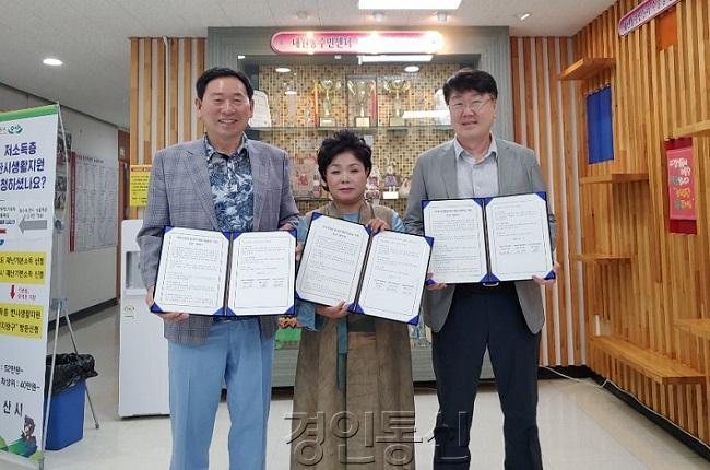 1.오산사회적경제협의회 협약사진(대원동).JPG