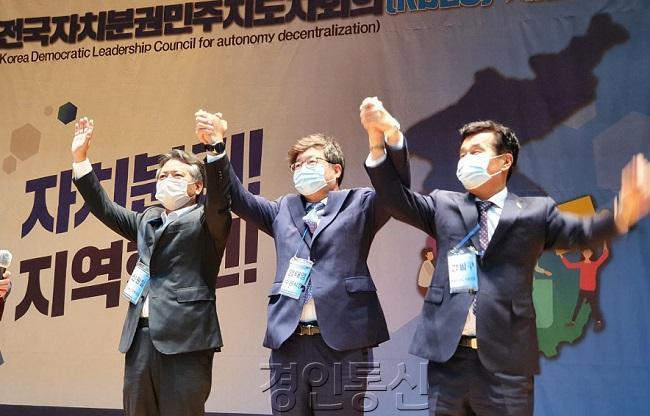 염태영 시장, 전국 자치분권 민주지도자회의 상임대표 추대.jpg