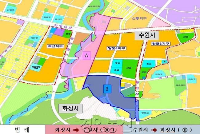 사진2-1. 반정동 망포동 일원 행정구역 조정 모습.jpg