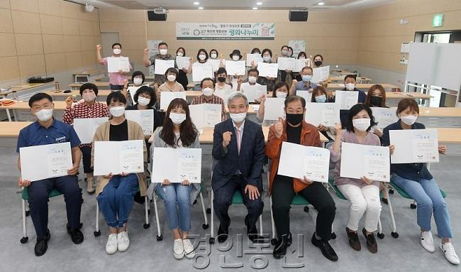 1.평화나누미활동가양성과정수료식(1).JPG