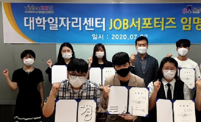 일자리센터.JPG