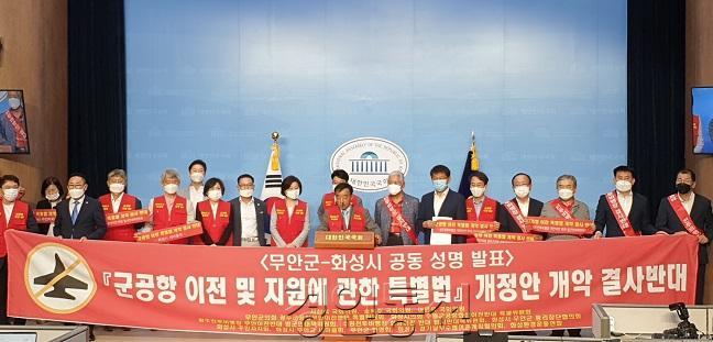 홍진선 화성시 범대위 상임위원장.jpg