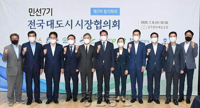 39. 윤화섭 안산시장, 전국대도시시장협의회장 추대 (3).jpg