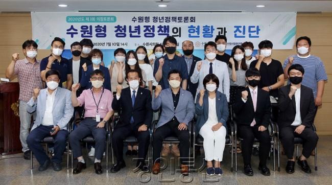 20200710 수원시의회 청년정책토론회 개최하여 수원형 청년정책 진단 (3).jpg