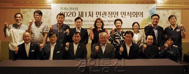 200723 백승기 의원, 경기농정 발전 위한 집단지성 역할 강조 (2).jpg