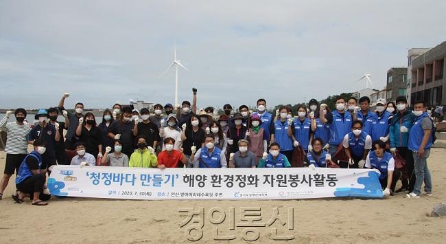 보도자료사진1(경기도장애인체육회_봉사활동).JPG