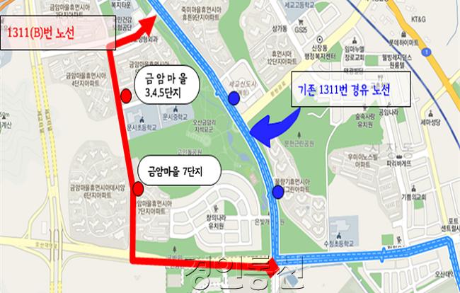 1. 광역버스 1311B번 확대 운행(2).png