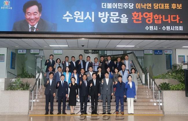 2  더불어민주당 이낙연 당대표 후보자, 수원시의회 방문.jpg