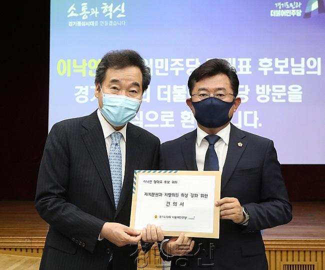200730 더민주, 이낙연 당대표 후보에 건의서 전달.jpg