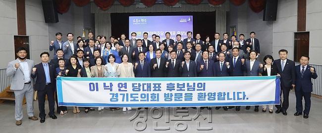 200730 이낙연 당대표 후보 정담회 실시.jpg