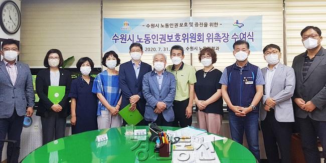 수원시 노동인권보호 한걸음 더 나아간다!.jpg