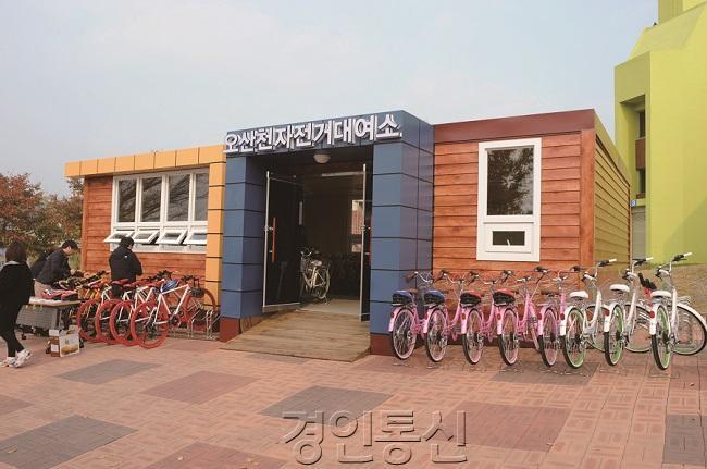 2.오산천 자전거 대여소.jpg