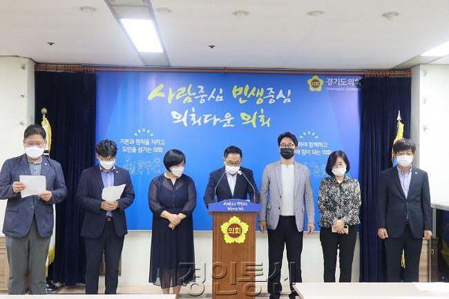 경기도의원 73인 지지선언.jpg