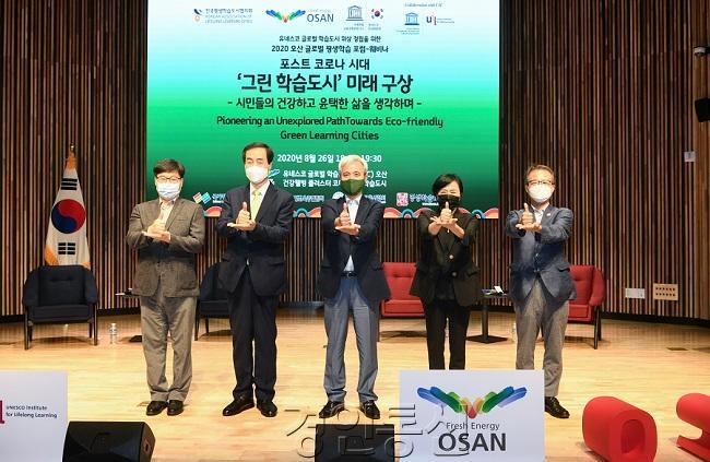 1.글로벌평생학습웹세미나_2.jpg