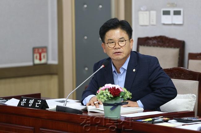 20200911 수원시의회 문병근 의원,수소산업 육성 및 지원에 관한 조례안 대표발의.jpg