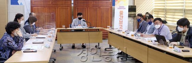 20200914_수원시의회 의원연구단체 '골목상권 활성화 개선방안 연구' 중간보고회 개최.JPG