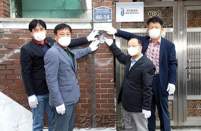 20201005_수원시의회 , 국가유공자 명패 달아주기 릴레이 참여(2).JPG