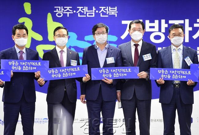 """염태영 시장, """"지방분권형 개헌 실현되도록 지방정부가 힘을 모아달라"""" 1.jpg"""