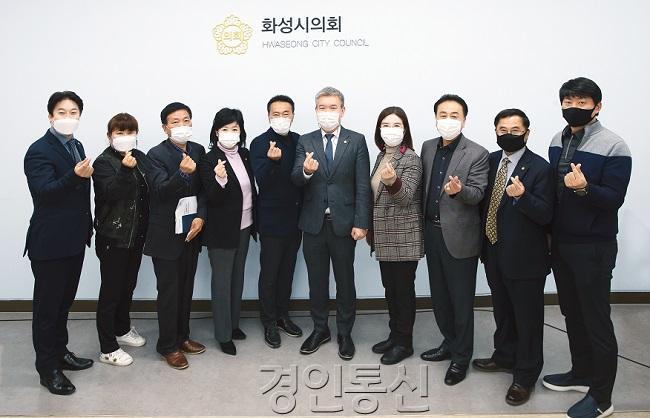화성시의회 경제환경위원회(1).jpg