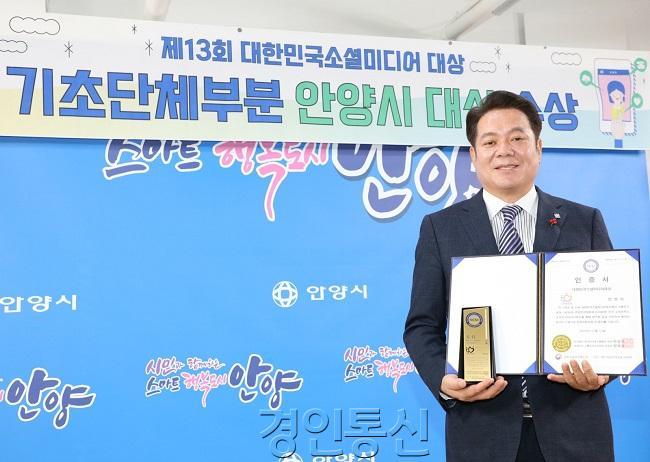 대한민국소셜미디어 대상 수상(20. 11. 12).jpg