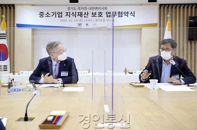 이재명+경기도지사와+김동수+엠에이티플러스+대표이사.jpg