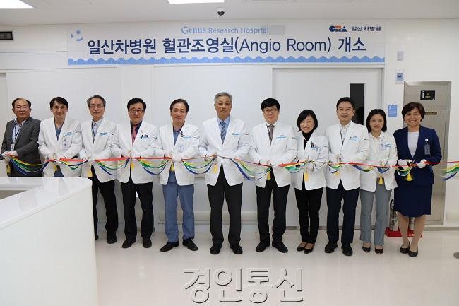 일산차병원 혈관조영실02.jpg