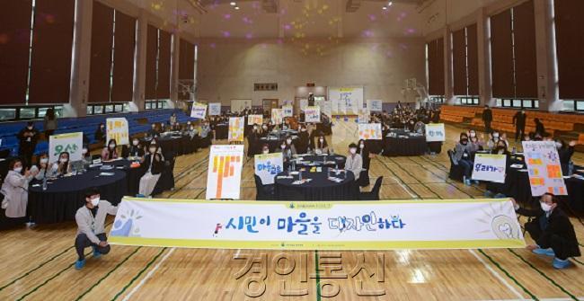 오산마을교육공동체공감토크_6279.JPG