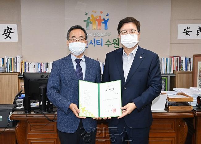 김용환 제4대 (재)수원컨벤션센터 이사장 9월 6일 취임.jpg