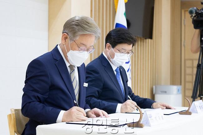경기도·수원시, 공공기관 이전부지 활용 업무협약 체결(2).jpg