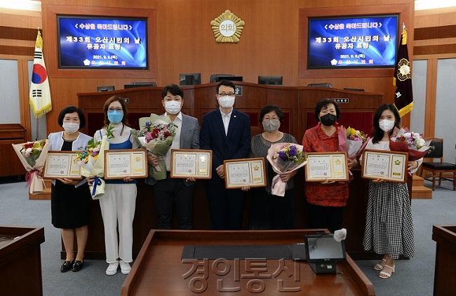 (20210909)오산시의회 시민의날 유공자 표창.JPG