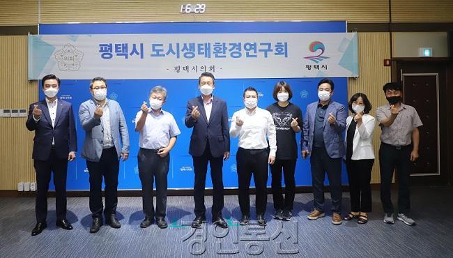 210910 평택(의회) 평택 도시생태환경연구회 강연회 개최 (2).JPG