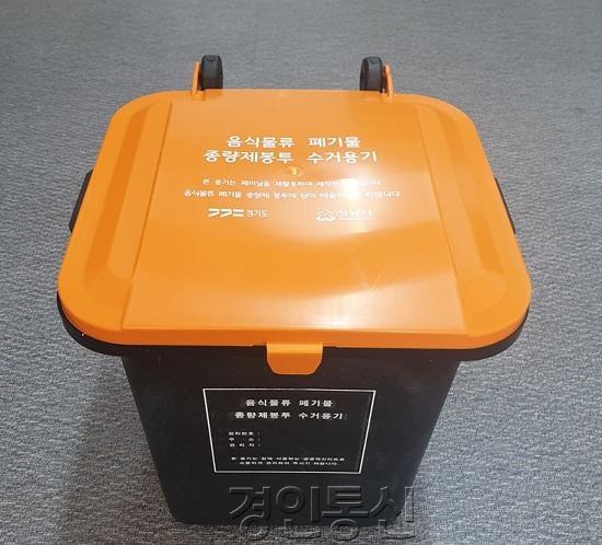 폐비닐+활용+음식물쓰레기+종량제+봉투+수거용기.jpg