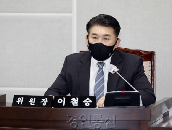 20210914_수원시의회, 윤리특별위원회 위원장에 이철승 의원 선임.jpg