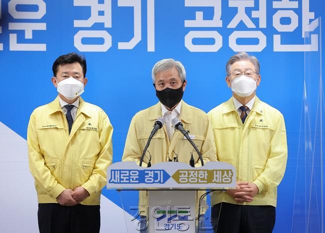 경기도제3차재난기본소득지급관련기자회견_5217.jpg