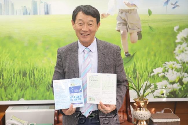 210916 평택(의회) 평택시의회 홍선의 의장, '장기기증 희망등록' 생명 나눔 동참.JPG