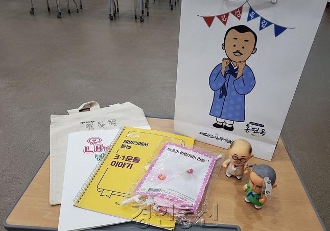 9-10. 9월 경기도 문화의날 제공하는 체험키트.jpg